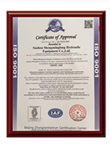 ISO:9001认证